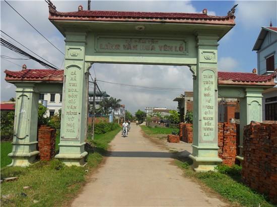 Ảnh phong cảnh quê hương xã Cẩm Yên