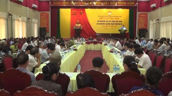 Hội nghị tọa đàm đổi mới, nâng cao chất lượng hoạt động của Ban công tác Mặt trận ở khu dân cư