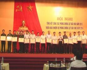 Hội nghị tổng kết công tác phòng chống lụt bão úng năm 2013 và triển khai nhiệm vụ năm 2014