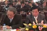 Huyện Thạch Thất tổng kết công tác xây dựng Đảng năm 2012