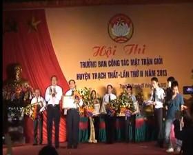 Hội thi trưởng ban công tác mặt giỏi huyện Thạch Thất năm 2013