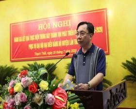 Hội nghị đánh giá kết quả trưng bày thành tựu phát triển kinh tế - xã hội 5 năm, giai đoạn (2015 – 2020) phục vụ Đại hội Đại biểu Đảng bộ Huyện Thạch Thất lần thứ XXIV