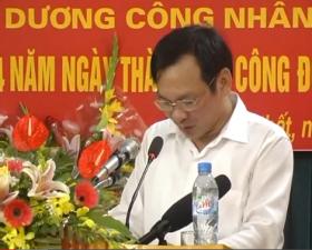 Hội nghị sơ kết công đoàn huyện Thạch Thất 6 tháng đầu năm 2013