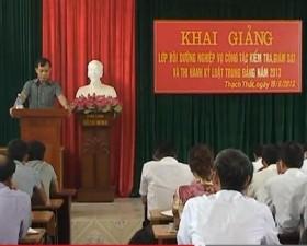 Khai giảng lớp bồi dưỡng nghiệp vụ công tác kiểm tra giám sát và thi hành kỷ luật trong Đảng năm 2013