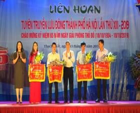 Liên hoan tuyên truyền lưu động thành phố Hà Nội lần thứ 13
