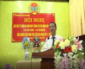 Xã Đại Đồng kỷ niệm 90 năm Ngày thành lập Hội Nông dân Việt Nam