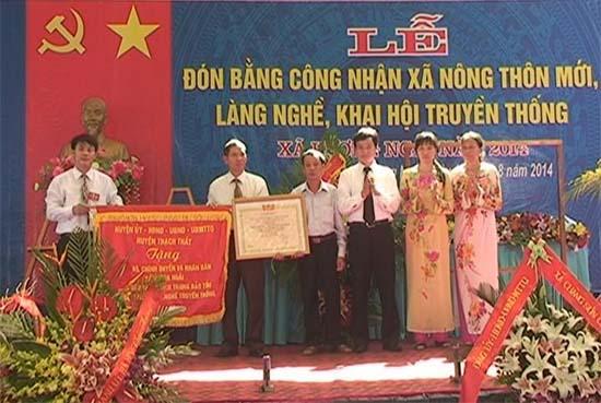 Xã Hương Ngải, huyện Thạch Thất tổ chức Lễ đón  Bằng công nhận xã đạt chuẩn nông thôn mới