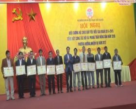 Hội Nông dân huyện Thạch Thất tổng kết công tác hội và phong trào nông dân năm 2016 và biểu dương hộ sản xuất kinh doanh giỏi giai đoạn 2014 - 2016