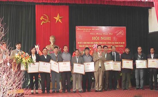 Tân Xã sơ kết 3 năm thực hiện chương trình 02 của Thành ủy Hà Nội và tổng kết công tác dồn điền đổi thửa.