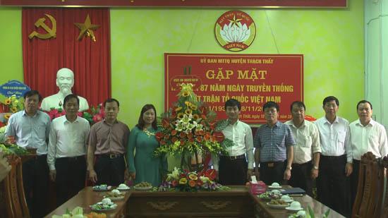Gặp mặt kỷ niệm 87 năm ngày truyền thống Mặt trận Tổ quốc Việt Nam