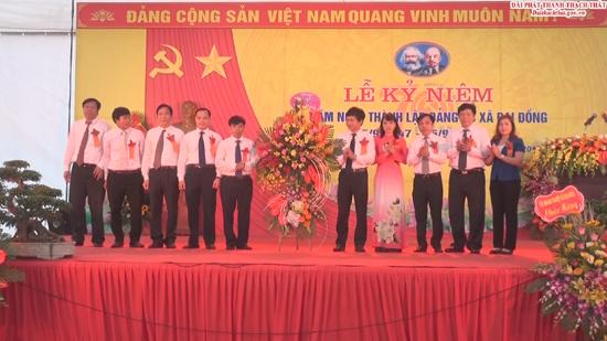 Đảng bộ xã Đại Đồng kỷ niệm 70 năm ngày thành lập