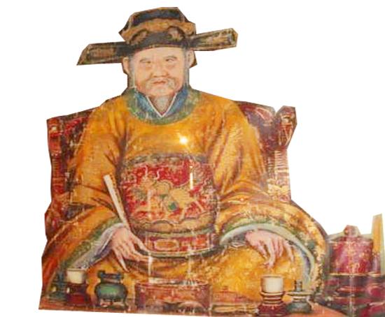 Đời và thơ Phùng Khắc Khoan trong bối cảnh văn hóa Đại Việt thế kỷ XVI- đầu thế kỷ XVII