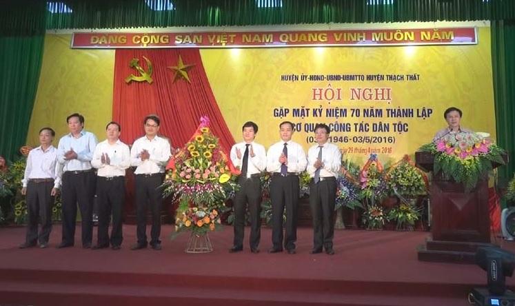 Hội nghị gặp mặt kỷ niệm 70 năm thành lập cơ quan công tác dân tộc.