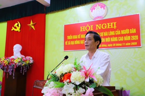 """Hội nghị triển khai kế hoạch lấy ý kiến sự hài lòng của người dân về """"xã Đại Đồng đạt chuẩn Nông thôn mới nâng cao"""" năm 2020"""