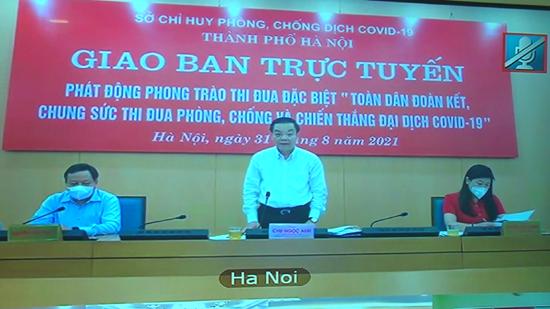 Thành phố Hà Nội phát động phong trào thi đua đặc biệt chung sức phòng, chống và chiến thắng đại dịch Covid-19